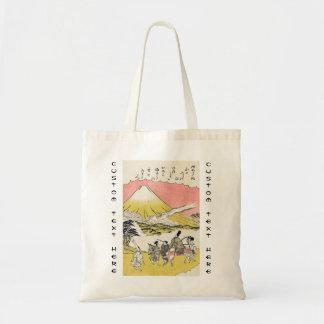 The Syllable He  Passing Mount Fuji japanese art Tote Bag