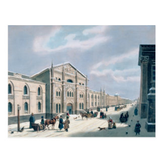 The Synodal Printing house Postcard