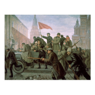 The Taking of the Moscow Kremlin in 1917, 1938 Postcard