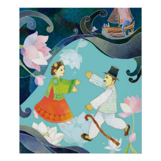 The Tale of Shim Chung Poster