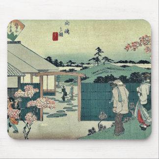 The tea house Hiraiwa by Ando Hiroshige Mouse Pads
