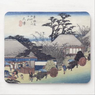The Teahouse at the Spring Otsu Mousepad