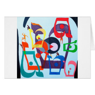 The Teth Letter - hebrew alphabet Card