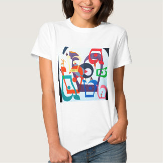 The Teth Letter - hebrew alphabet T-shirt