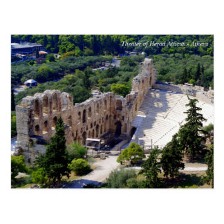 The theater of Herod Atticus - Athens Postcard