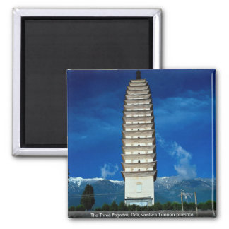 The Three Pagodas, Dali, western Yunnan province, Magnet