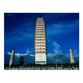 The Three Pagodas, Dali, western Yunnan province, Postcard