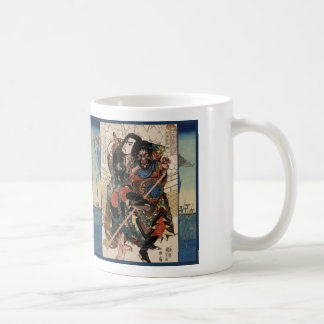 The Three Samurai Frosted Mug
