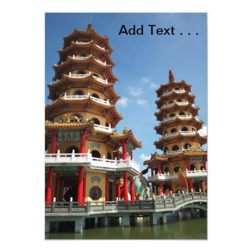 The Tiger and Dragon Pagodas in Kaohsiung 5x7 Paper Invitation Card