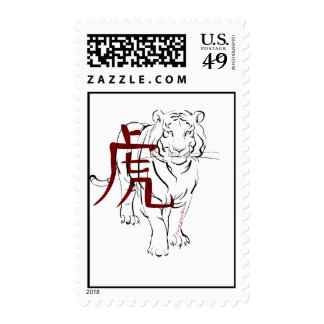 The Tiger Postage Stamp