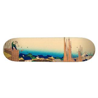 The timberyard at Honjo Skateboard