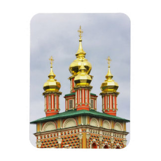 The Trinity Sergiev Monastery Magnets