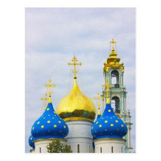 The Trinity Sergiev Monastery, Sergiev-Posad Postcard