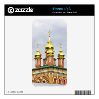 The Trinity Sergiev Monastery Skin For The iPhone 4S