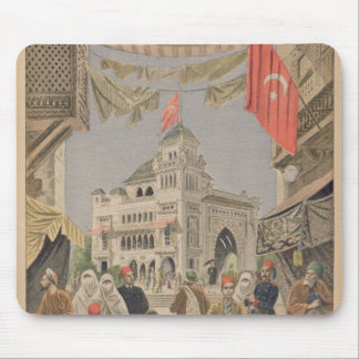 The Turkish Pavilion at the Universal Mouse Pad