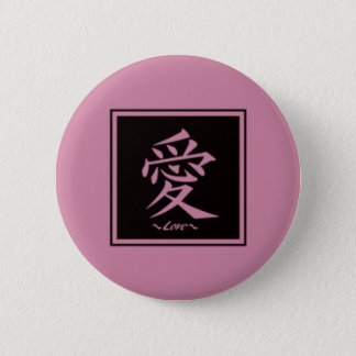 The typography of the Chinese character, love Button