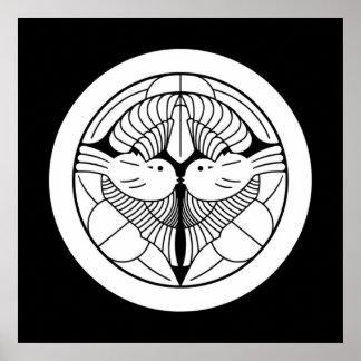 The Uesugi clan 上杉氏 Uesugi-shi Mon Poster