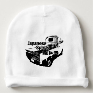 The vehicle which carries Japanese barrel mind, it Baby Beanie