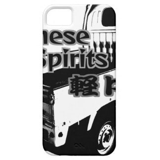 The vehicle which carries Japanese barrel mind, it iPhone SE/5/5s Case
