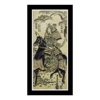The Warrior Hero (black) Posters