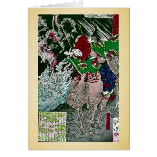 The warrior Tada no Manchu by Taiso, Yoshitoshi Greeting Cards