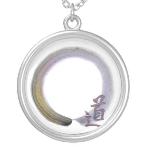The Way Round Pendant Necklace