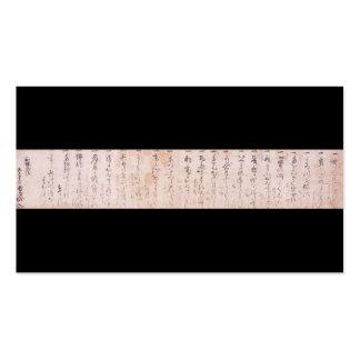 """The Way to be Followed Alone"" Dokkodo (Musashi) Business Card"