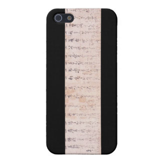 """""""The Way to be Followed Alone"""" Dokkodo (Musashi) Cover For iPhone 5"""