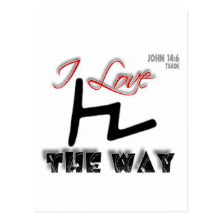 The Way (Tsade) Postcard