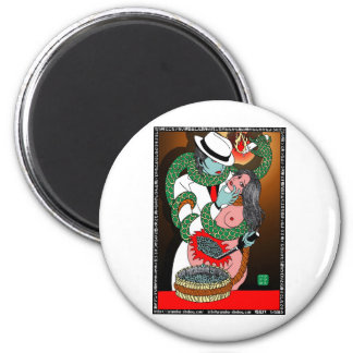 The wife 掻 it is itchy 2 inch round magnet
