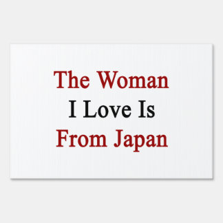 The Woman I Love Is From Japan Lawn Signs