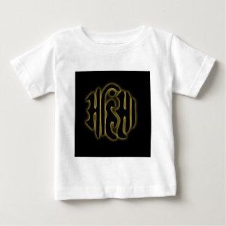 The word Ahimsa glowing in the dark Baby T-Shirt