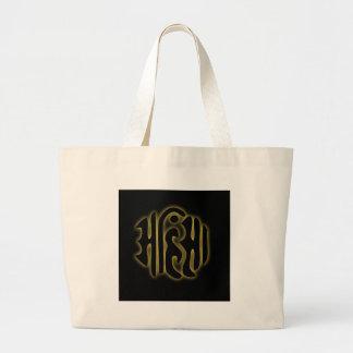 The word Ahimsa glowing in the dark Jumbo Tote Bag