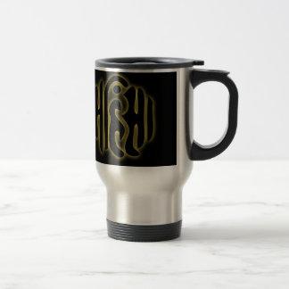 The word Ahimsa glowing in the dark Travel Mug