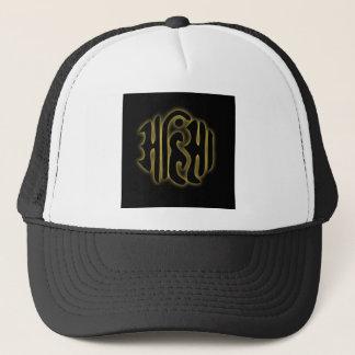 The word Ahimsa glowing in the dark Trucker Hat