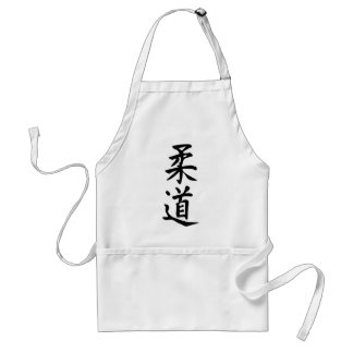 The Word Judo in Kanji Japanese Lettering Aprons