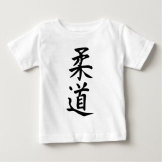 The Word Judo in Kanji Japanese Lettering Baby T-Shirt