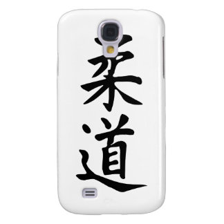 The Word Judo in Kanji Japanese Lettering Galaxy S4 Cover