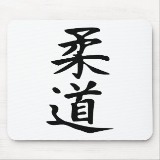 The Word Judo in Kanji Japanese Lettering Mousepad