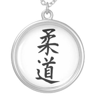 The Word Judo in Kanji Japanese Lettering Round Pendant Necklace