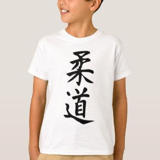 The Word Judo in Kanji Japanese Lettering T-Shirt