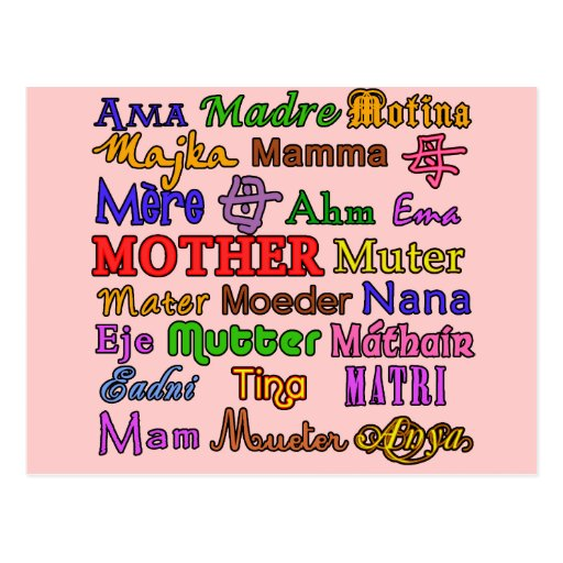 The Word Mother in Many Languages Postcard
