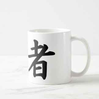 The Word Ninja in Sino-Japonese Kanji Script Coffee Mug