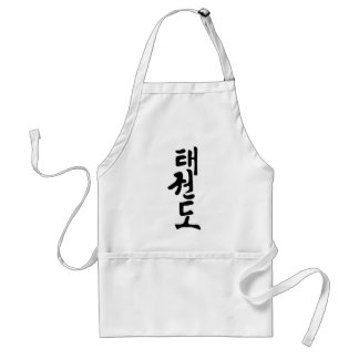 The Word Taekwondo In Korean Lettering Adult Apron