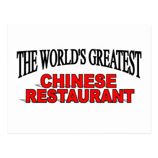 The World's Greatest Chinese Restaurant Postcard