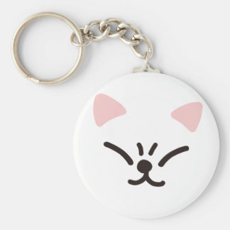 The ya it is densely the face (white cat) keychain