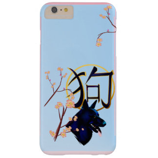 The Year Of The Dog--black dog Barely There iPhone 6 Plus Case
