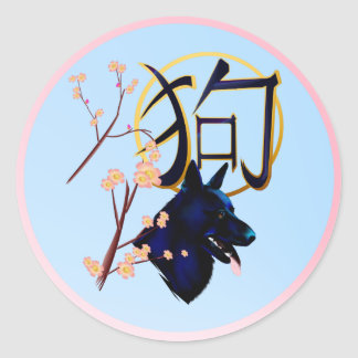 The Year Of The Dog--black dog Classic Round Sticker