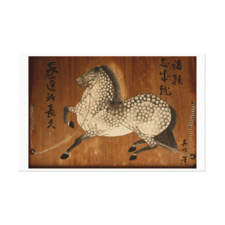 """The """"Year of the Horse"""" a design from Kyoto! Gallery Wrap Canvas"""
