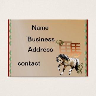 The Year Of The Horse Business Card